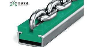 为什么要使用聚合物聚乙烯片材作为链条导轨的原材料?