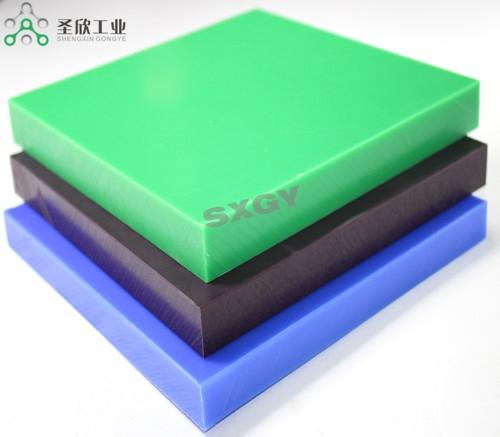 青岛超高分子量聚乙烯板材